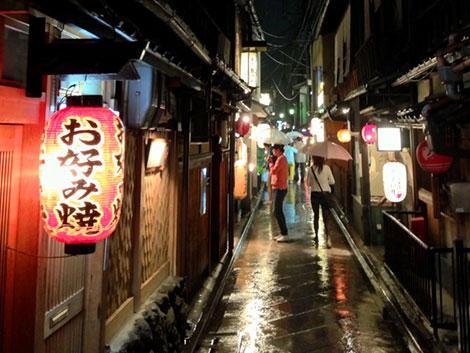 Eine Gasse in Kyoto an einem regnerischen Abend