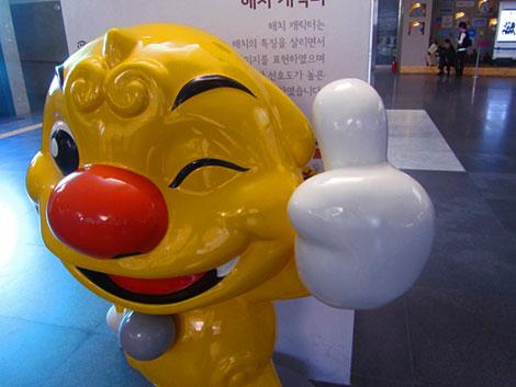 Das gelbe Maskottchen des Seouler Tourismusamtes