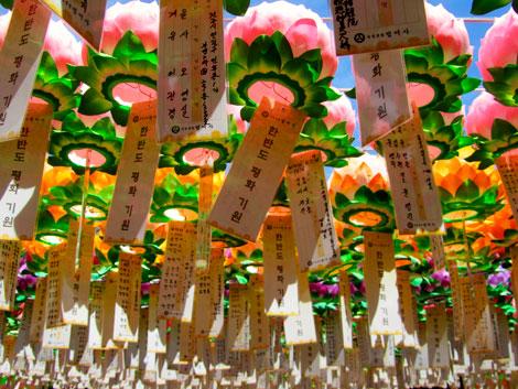Mehr Laternen in Beomeosa, Südkorea