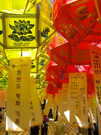 Nahaufnahme von Laternen, Beomeosa, Südkorea