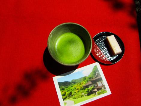 Grüner Tee und Keks, Kyoto