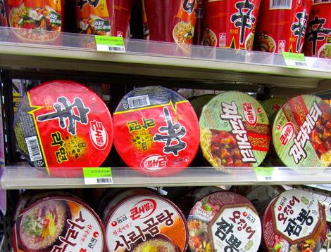 Typisch Korea: Fertig-Nudelsuppen