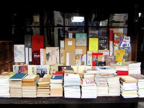 Die Auslage einer Buchhandlung in Kyoto