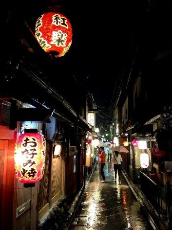 Die Altstadt von Kyoto mit ihren Gassen und Laternen, bei Regen, am Abend