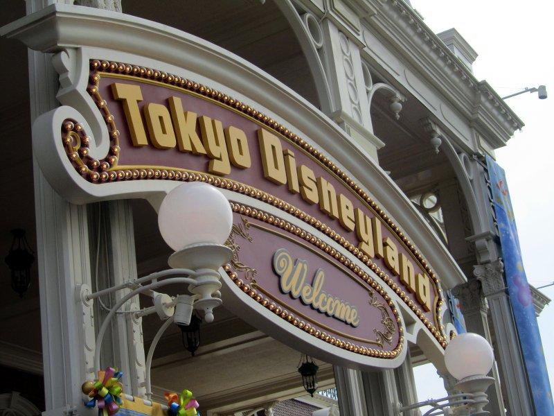 Die Eingangstafel zu Tokyo Disneyland