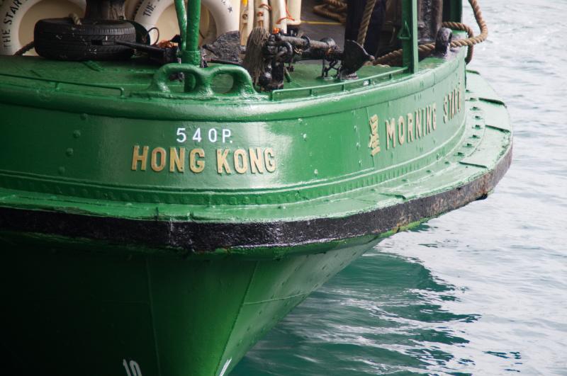 Hongkong: Star Ferry Fähre