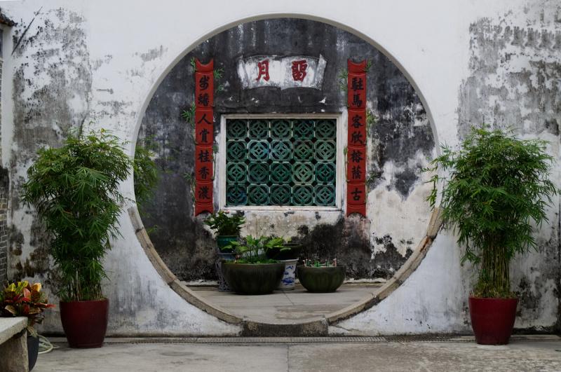 Macau: Pforte im Haus des Mandarin