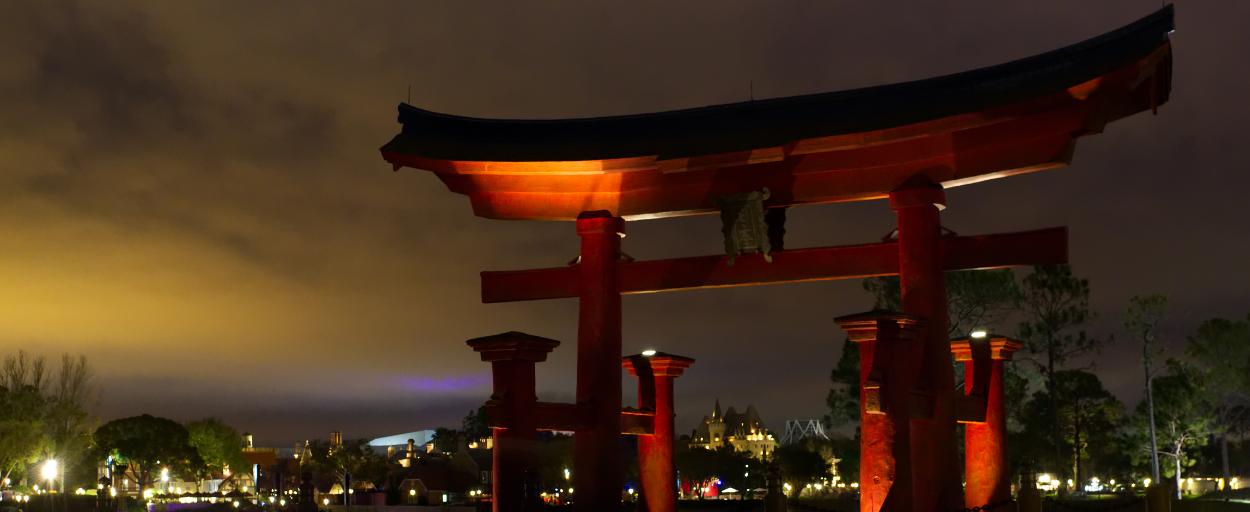 Ein japanisches Torii in Epcot