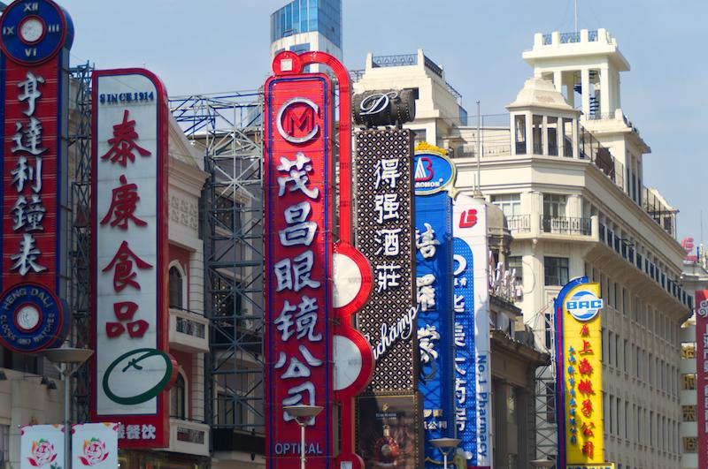 Nanjing Road mit ihren Leuchtreklamen